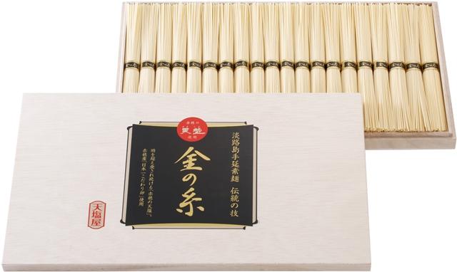 天塩金の糸20束木箱入